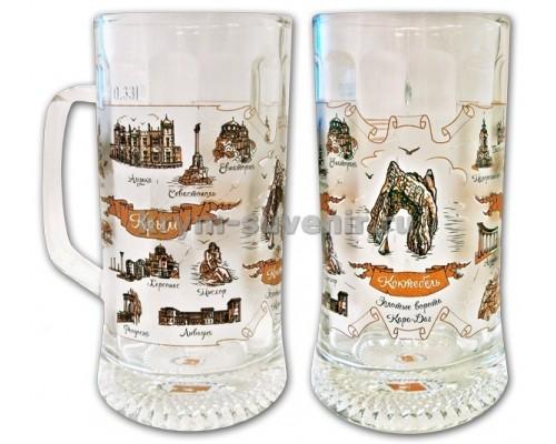 Бокал стекло (СЮ) 1013 Коктебель, 330 мл.