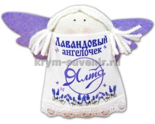 Лавандовый ангелочек Ялта