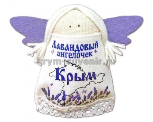 Лавандовый ангелочек Крым