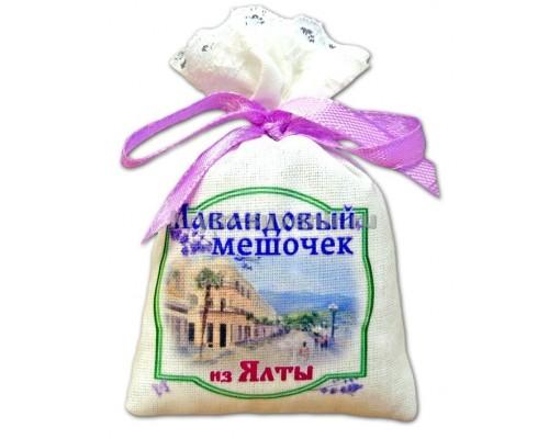Лавандовый мешочек Ялта картинка
