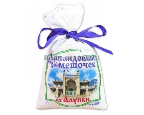 Лавандовый мешочек Алупка картинка