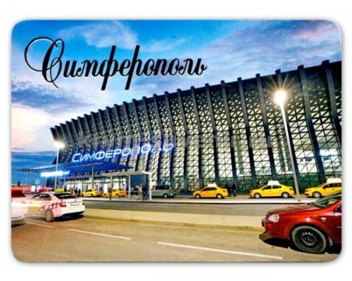 Симферополь Аэропорт Т/Р (38-51-02-00) магн. пл.