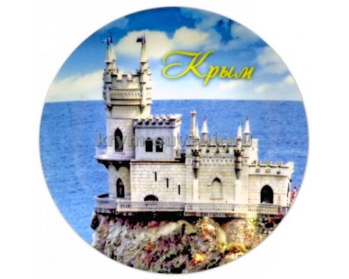 Тарелка фарфор. DL-4 21 см. Крым Ласточкино гнездо + подставка