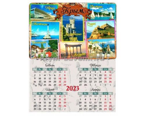 Крым коллаж марки № 02 (083-100-02) календарь-магнит
