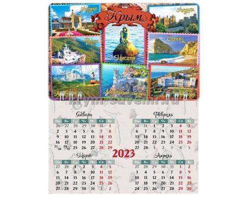 Крым коллаж марки № 03 (083-100-03) календарь-магнит