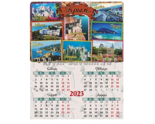 Крым коллаж марки № 04 (083-100-04) календарь-магнит