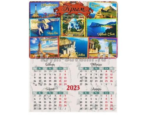 Крым коллаж марки № 05 (083-100-05) календарь-магнит
