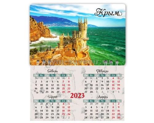 Ласточкино гнездо №1 (083-100-06) календарь-магнит