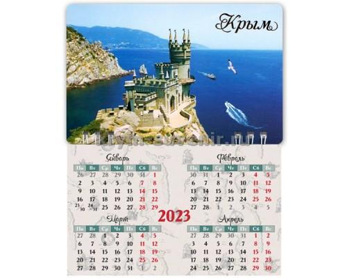 Ласточкино гнездо №2 (083-100-07) календарь-магнит