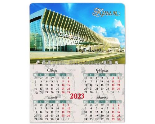 Симферополь Аэропорт (083-100-08) календарь-магнит