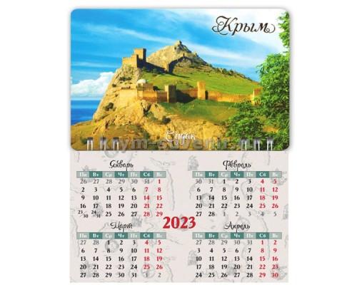 Судак (083-100-09) календарь-магнит