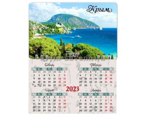 Гурзуф (083-100-12) календарь-магнит