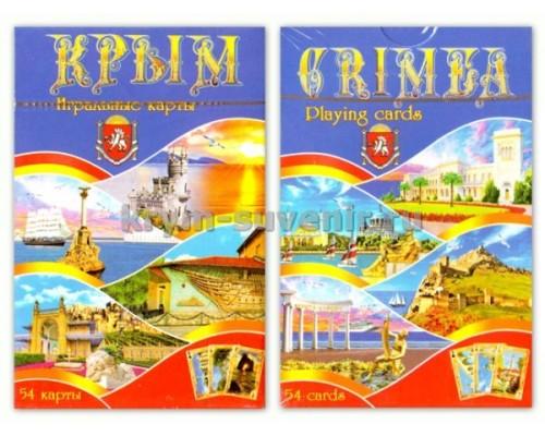 Карты игральные US 54 Крым: Ласт.гн.,Сев.,Феодосия,Алупка,Ливадия,Евп.,Судак (CCR-105-5-2) уп. 200 шт.
