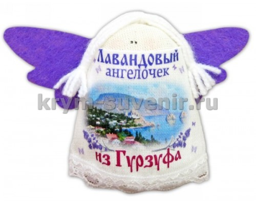 Лавандовый ангелочек Гурзуф картинка