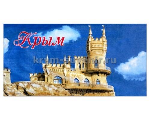 Полотенце ХБ большое Крым Ласточкино гнездо СИНЕЕ