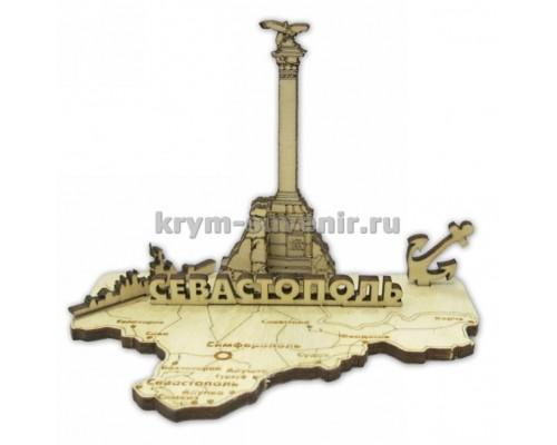 Сувенир Севастополь