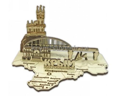 Сувенир Крым с 2-мя мостами