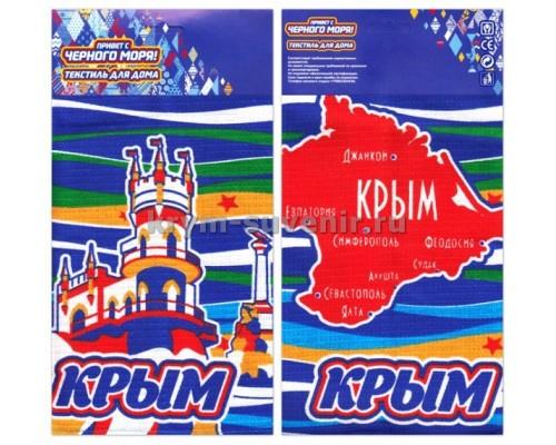 Полотенце кухонное ХБ Ласточкино гнездо/Крым карта