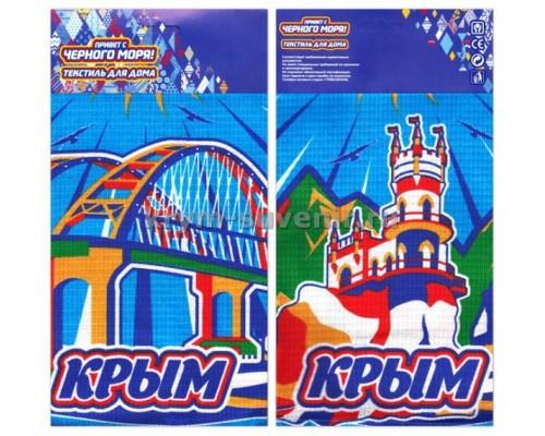 Полотенце кухонное ХБ Ласточкино гнездо/Крымский мост