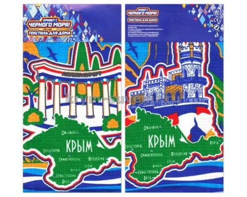 Полотенце кухонное ХБ Ласточкино гнездо/Алушта/Карта, СИНЕЕ, 36х60