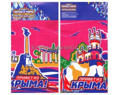 Полотенце кухонное ХБ Ласточкино гнездо/Севастополь
