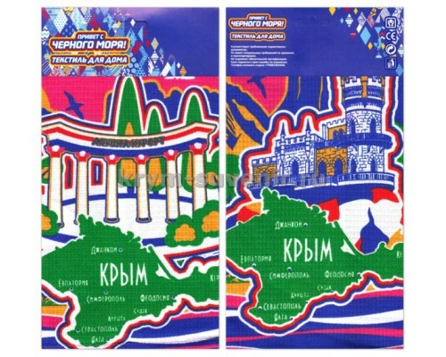 Полотенце кухонное ХБ Ласточкино гнездо/Алушта/Карта, РОЗОВОЕ, 36х60