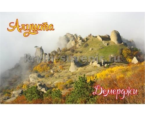 Алушта (2-5-3-4) Демерджи, магн.акр.пр.