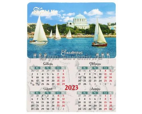 Евпатория (083-100-22) календарь-магнит