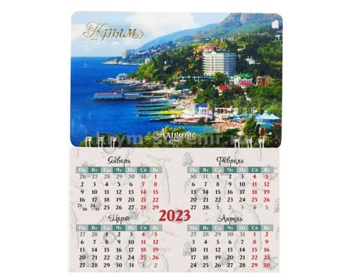 Алушта №2 (083-100-24) календарь-магнит