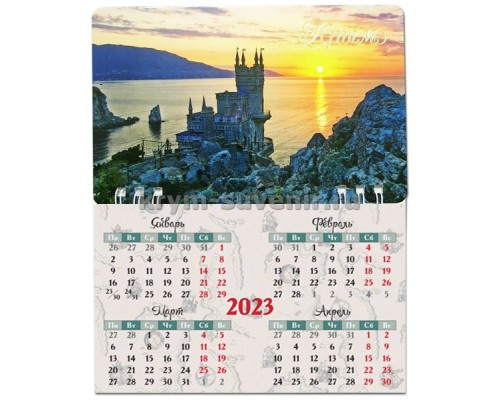 Ласточкино г-до №4 (083-100-26) календарь-магнит