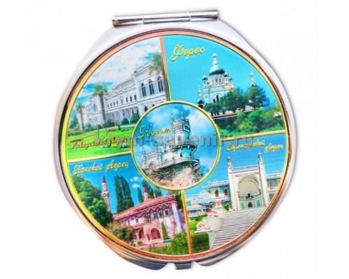 Зеркальце металлическое M20 Крым, Ласточкино гнездо, Ливадия, Алупка, Форос, Бахчисарай