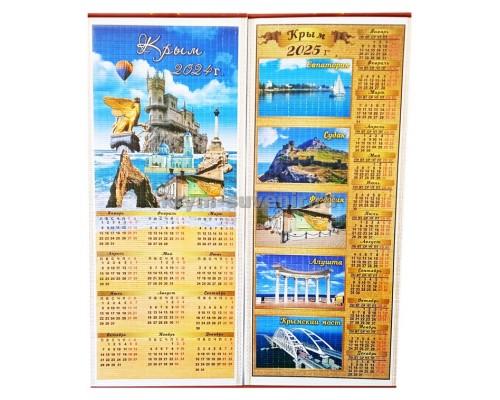 Календарь настенный СА2 2021-2022 г. Коллаж Крым Ласт.гн, Алушта, Малореченское, Судак, Феодосия, Евпатория