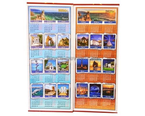 Календарь настенный СА5 2021-2022 г.  Крым , Ласт.гн, Алушта,  Феодосия, Евпатория,