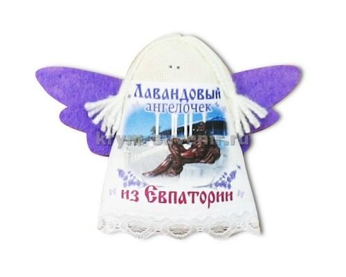 Магнит из ткани с лавандой ангел Евпатория картинка