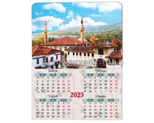 Бахчисарай  (083-100-31) календарь-магнит