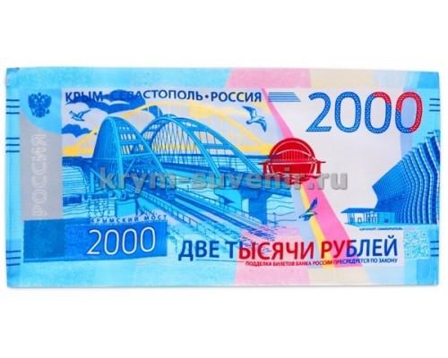 Полотенце МИКРОФИБРА (SS) 2000, 140х70