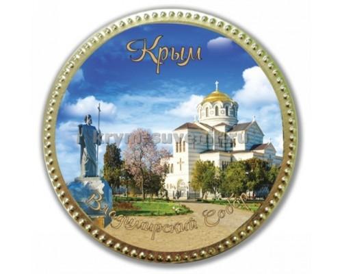 Медаль шоколадная сувенирная  Херсонес Собор 65 гр. (50шт./уп.)