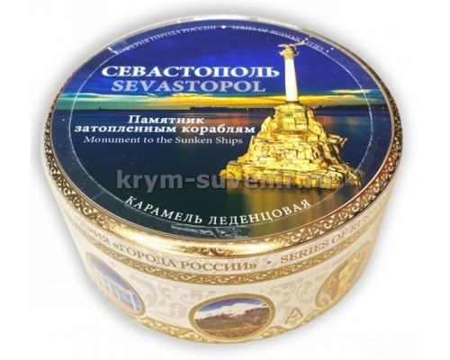 Карамель леденцовая Севастополь ассорти 180 гр. (ГСВ1) 12шт/уп.