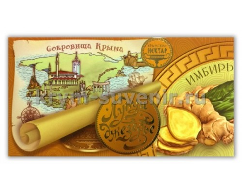 Лукум-Джезерье Имбирь 100 гр. (плитка)
