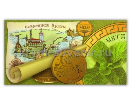 Лукум-Джезерье Мята 100 гр. (плитка)