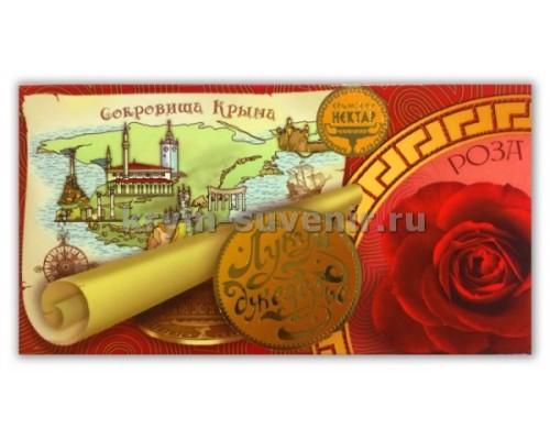 Лукум-Джезерье Роза 100 гр. (плитка)