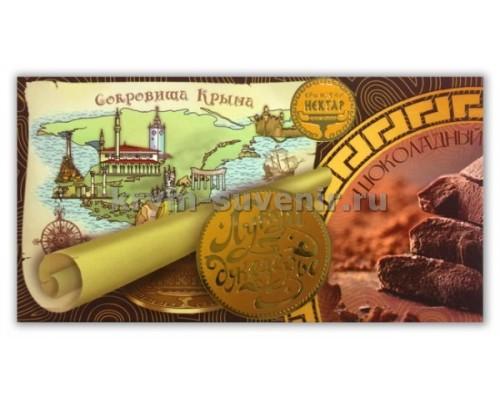 Лукум-Джезерье Шоколад 100 гр. (плитка)