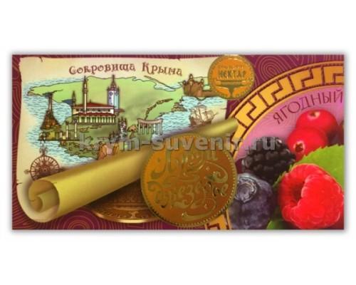 Лукум-Джезерье Ягодный 100 гр. (плитка)