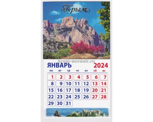 Ай-Петри (090-17-03-00) календарь-магнит