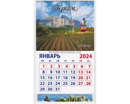 Ай-Петри (090-17-05-00) календарь-магнит