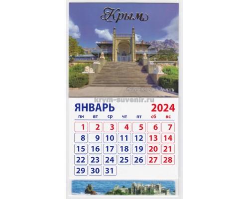 Воронцовский дворец (090-18-04-00) календарь-магнит