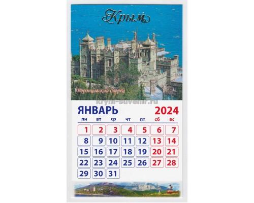 Воронцовский дворец (090-18-03-00) календарь-магнит