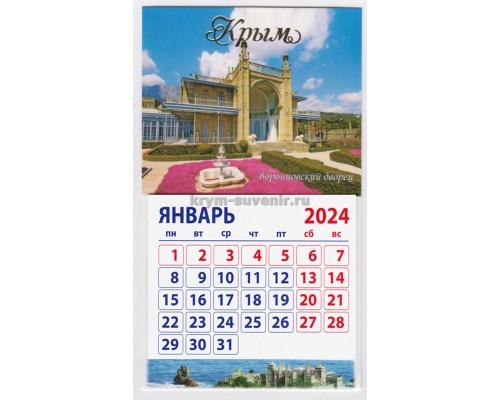 Воронцовский дворец (090-18-06-00) календарь-магнит