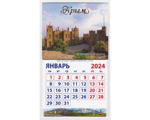 Воронцовский дворец (090-18-07-00) календарь-магнит