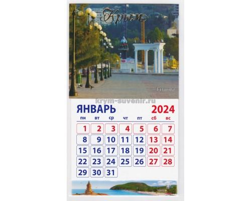 Алушта (090-05-03-00) календарь-магнит